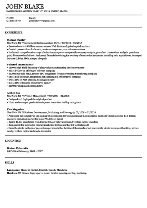 resume builder resume builder make a resume