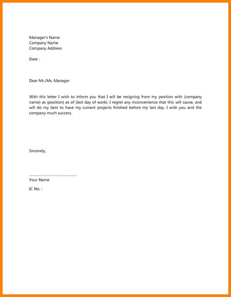 How To Draft A Resignation Letter by 7 How To Write A Simple Resignation Letter Riobrazil