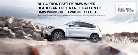 get free bmw get free bmw windshield wiper fluid at passport bmw