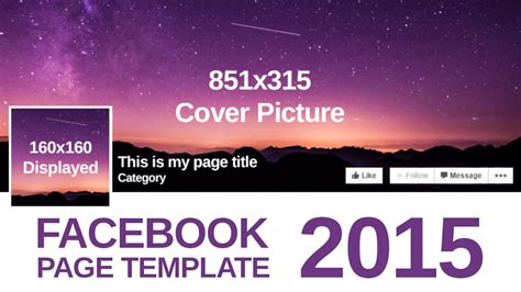 advanced facebook page template 2015 free psd download