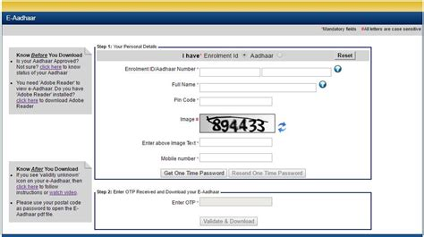 Aadhar Card Search By Name And Address Archives Decokazino