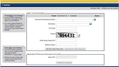 card downloads aadhar card from aadhaar no fifa 15 ultimate