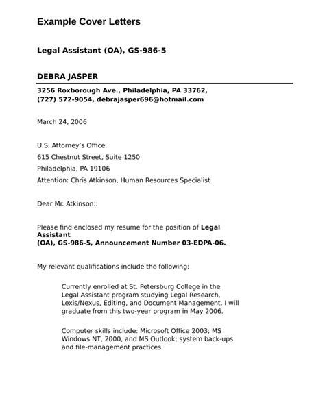 Jasper Report Letter Officer Assistant Cover Letter Sles And Templates