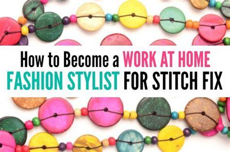 getting to know your stitch fix stylist stitch fix review still