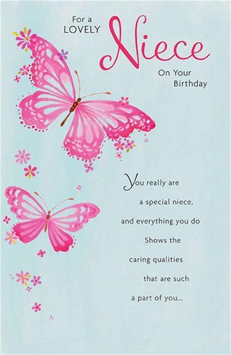 Lovely Niece Birthday Card