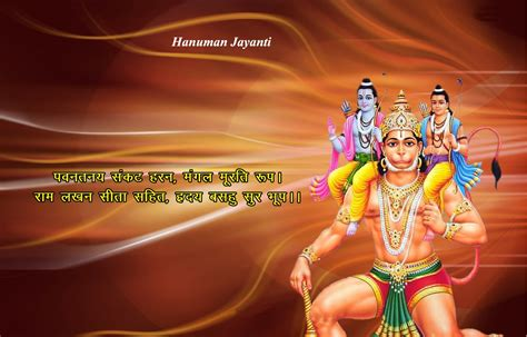 hanuman ji hd wallpaper for laptop hanuman jayanti hd nice wallpaper photo 2015 www