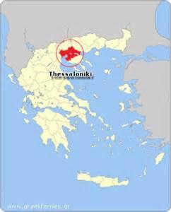 ferries naar griekenland weer in thessaloniki