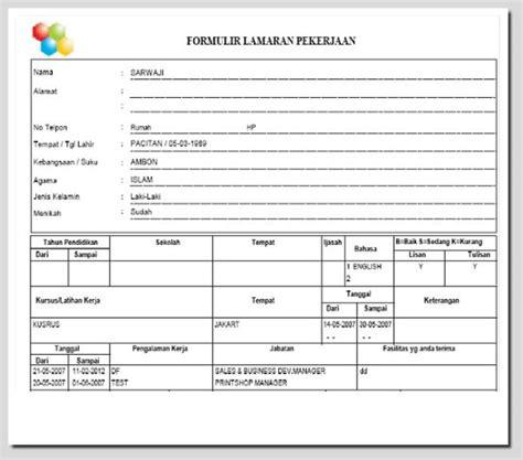 format slip gaji koperasi contoh slip gaji karyawan laporan payroll online