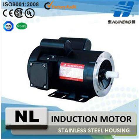 induction motor nema nema 56c 3450rpm single phase induction motor equipmentimes