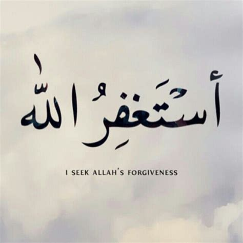 muslim tattoo quotes 318 best images about islam on pinterest allah