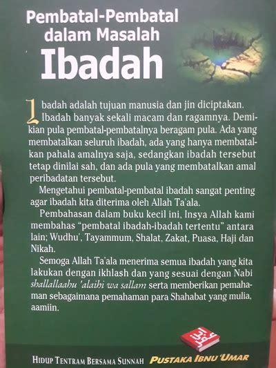 Buku Saku Surat Surat Yang Dibaca Rasulullah Ketika Pust Ibnu Umar buku saku pembatal pembatal dalam masalah ibadah toko muslim title