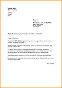 9 lettre de motivation bts comptabilit 233 et gestion