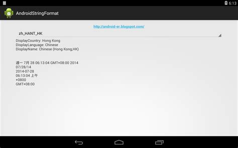 android string format android er display date formated using string format with locale
