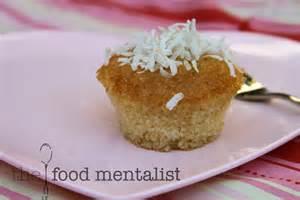 the food mentalist coconut milk cake
