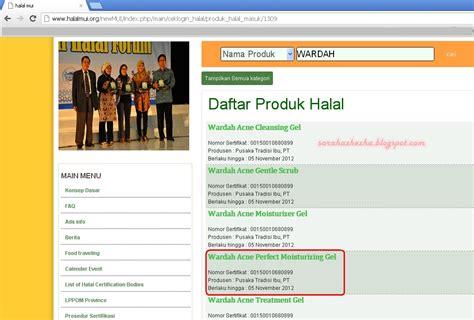 Pelembab Halal beautify me cantik dengan kosmetik halal