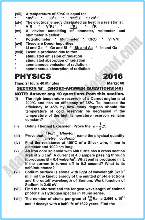 Physics Essays by Adamjee Coaching Xii Physics Past Year Paper 2016