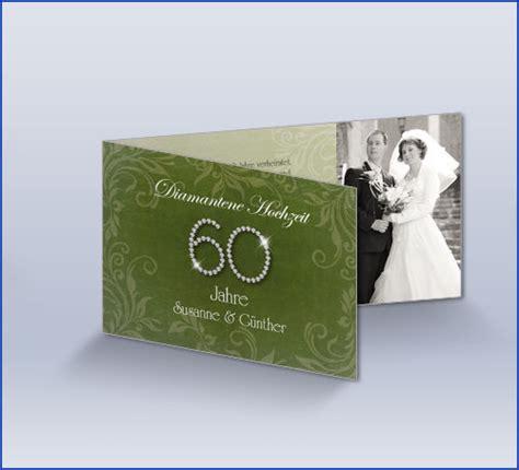 Einladungskarten Diamantene Hochzeit by Daskartendruckhaus De