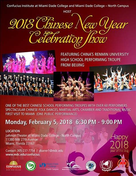 new year 2018 china town 2018 new year at miami dade college asia trend