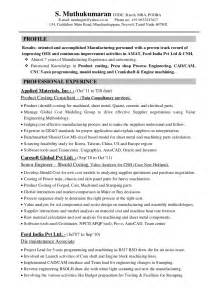 automobile industry resume for automobile industry