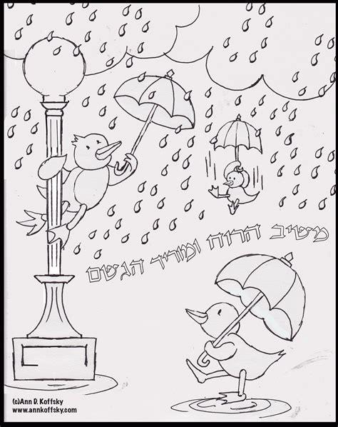 preschool coloring pages rain preschool coloring pages of ducks with umbrellas
