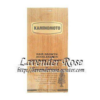 Kaminomoto Hair Growth Accelerator Benefits kaminomoto hair tonic gold 150ml pack of 3