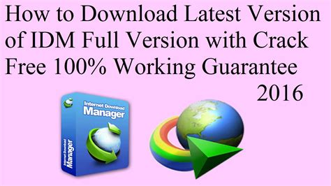 idm full version with crack free download kickass how to download latest version of idm full version with