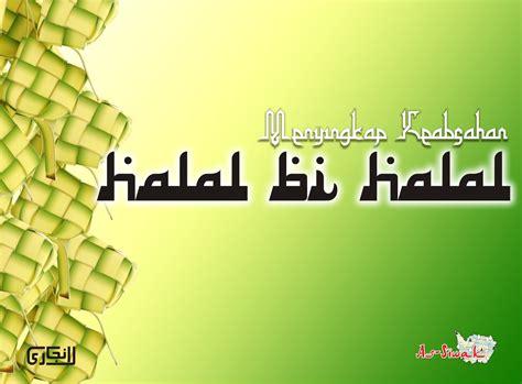 design background halal bi halal menyingkap keabsahan halal bi halal as siwak ajang