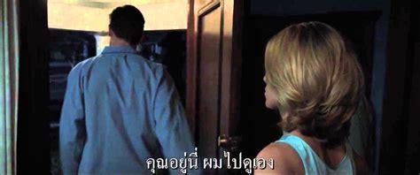 blue trailer subs blue trailer sub thai 28 images blue trailer sub thai
