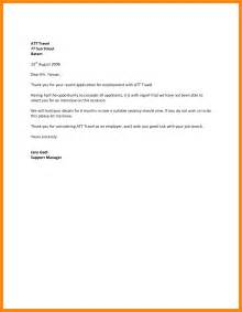 Rejection Letter Application Exle 10 Rejection Letter Sle Model Resumed