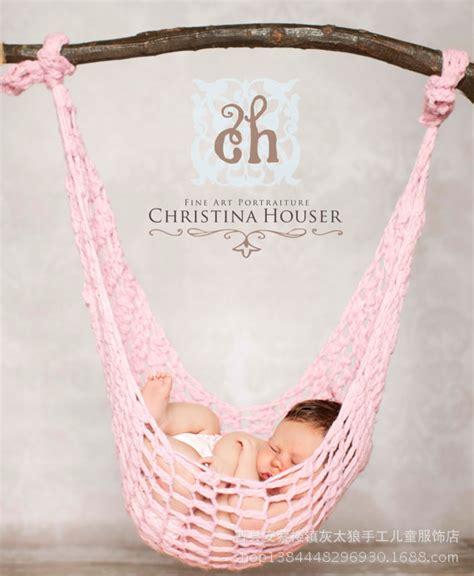 Babyhängematte by Baby Schaukel H 228 Ngematte Kaufen Billigbaby Schaukel