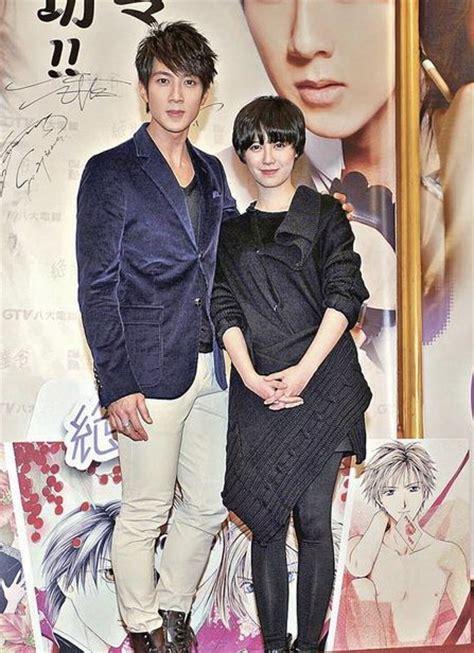 ku hye sun boyfriend gu hye sun and wu chun in absolute boyfriend remake