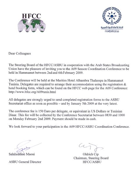 Invitation Letter To Conference sle letter meeting invitation sle business letter