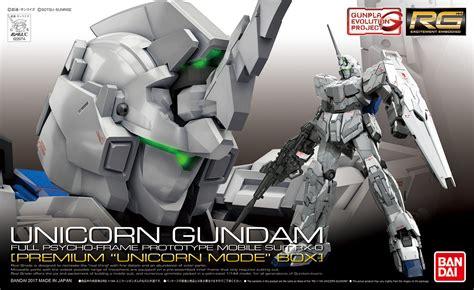 Rg Unicorn Gundam Premium Rg 1 144 Unicorn Gundam Premium Quot Unicorn Mode Quot Box
