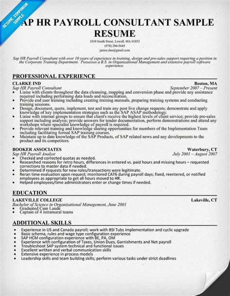 sap hcm functional consultant resume sle resume exles and resume on