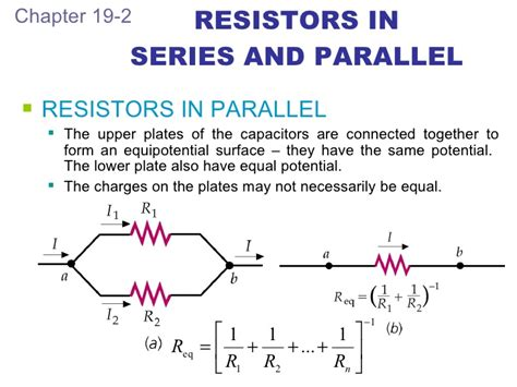 resistors in series sum electric charge and electric field