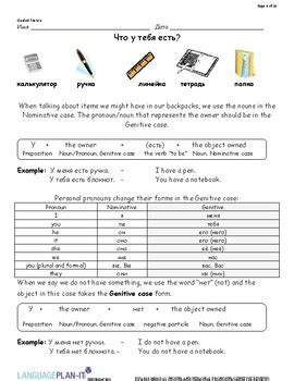 Russian Math Worksheets by Math Worksheets Russian Math Best Free Printable Worksheets