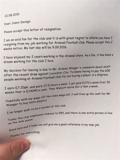 up letter to a player arsenal employee resigns to free up for players