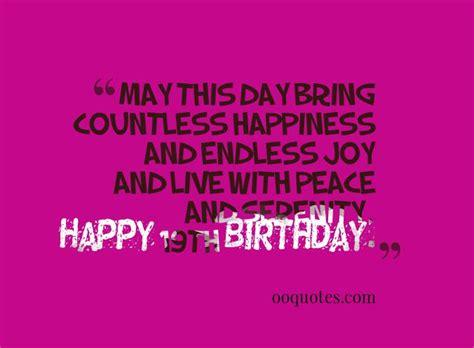 Happy 19th Birthday Quotes Birthday Quotes