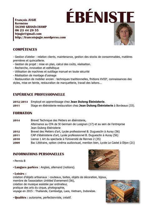 Lettre De Motivation De Menuisier Exemple Cv Ebeniste Cv Anonyme