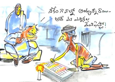 indian election doodle jokes about elections gallery