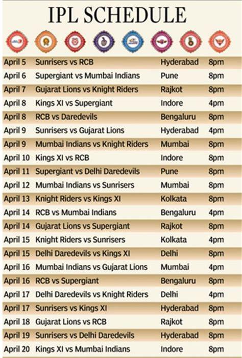 ipl 2017 schedule ipl 2017 indian premier league season 10 schedule