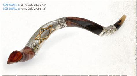 best shofar silver plated yemenite shofars barsheshet ribak shofarot