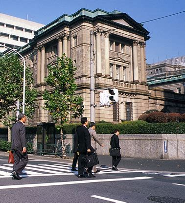 japanische banken japan photo archiv bank of japan nippon ginko 日本銀行