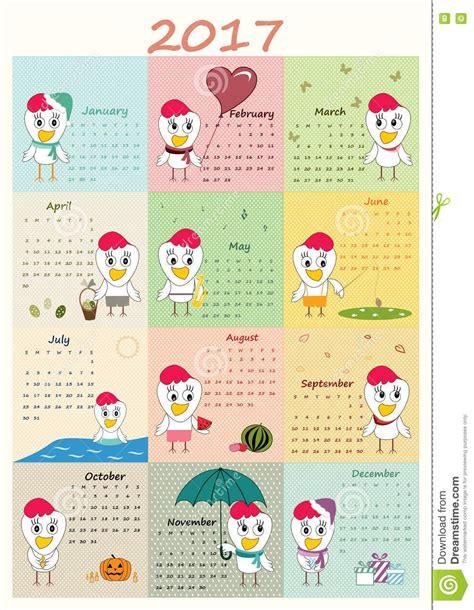 printable calendar 2017 free cute cute 2017 calendar weekly calendar template