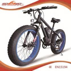 Dual Brake System Bike Aliexpress Buy 2015 Powerful Electric Road Bicycle