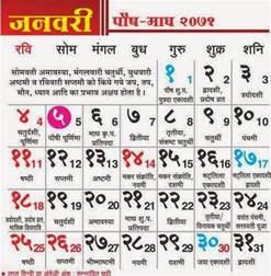 Winter Window Film The Hindu Calendar Has 6 Seasons Ritiriwaz