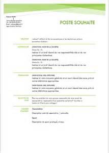 Telecharger Modele De Lettre Administrative Word Modele Lettre Administrative Word
