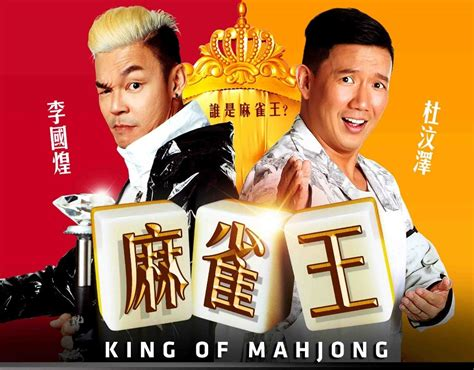new film malaysia 2015 chinese movie list for cny new releases gsc movies