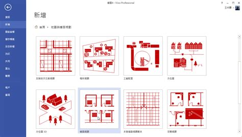visio dwg visio與autocad not only diagram but bi visualization 點部落