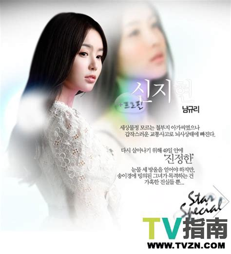 lagu film korea sedih lirik lagu 49 days drama korea full movie online free
